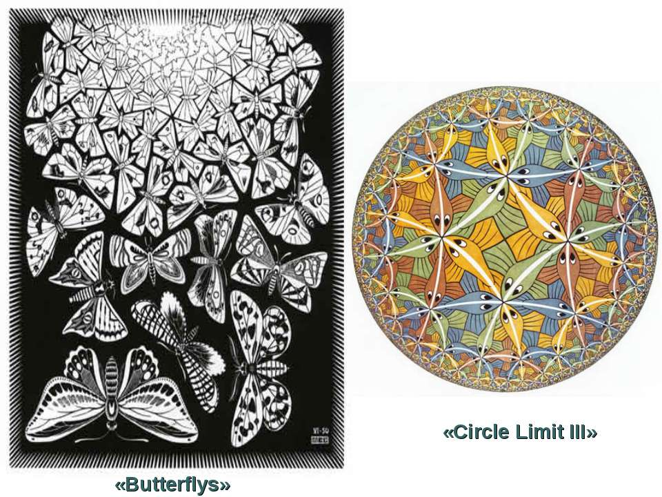«Circle Limit III» «Butterflys»