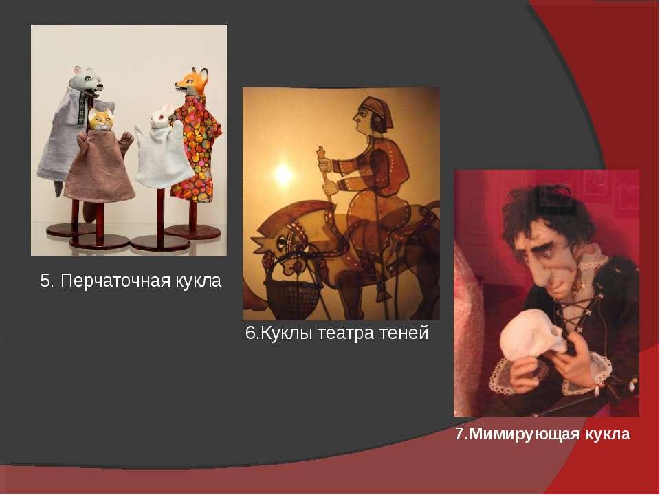 Романтизм В Живописи И Музыке Презентация