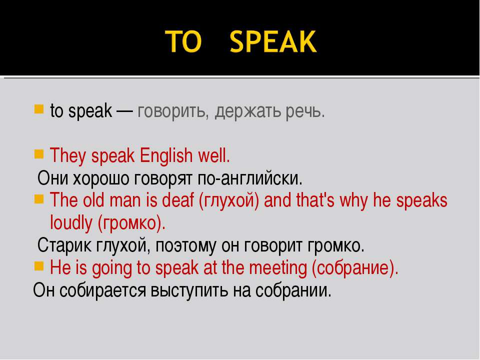 how to talk english well