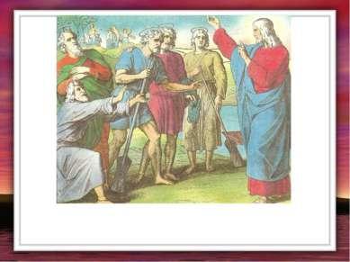 После крещения Господь Иисус Христос начал повсюду учить людей, говорить о Бо...