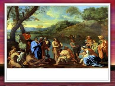 Тех, кто обещали оставить дурные привычки и дела, он крестил в реке Иордан, в...