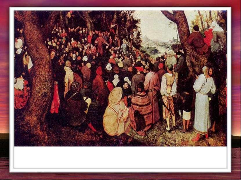 Много людей собиралось к Иоанну послушать его наставления.