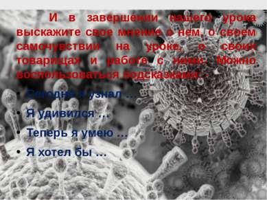 http://freddieforaday.odessastrings.com/ru/freddie-mercury-biography http://m...