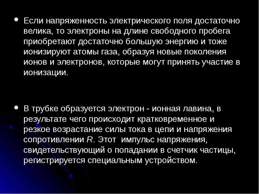 dostatochno-bolshuyu