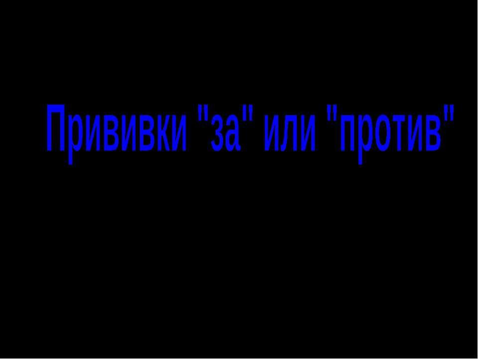 Портнягина Валерия ученица 9б класса МОАУ «Лингвистическая гимназия» город Киров