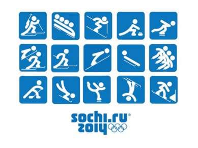 Задача №12 Лыжное двоеборье Максимальная длина лыж для лыжного двоеборья може...