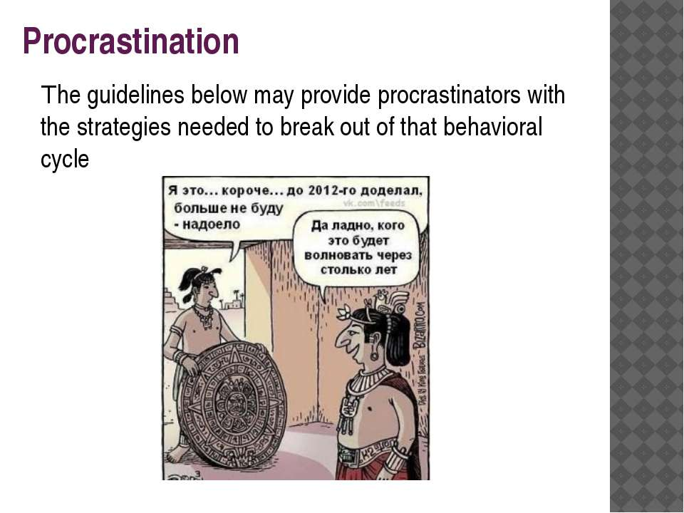 Procrastination The guidelines below may provide procrastinators with the str...