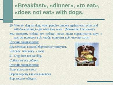 «Breakfast», «dinner», «to eat», «does not eat» with dogs. 20. We say, dog ea...