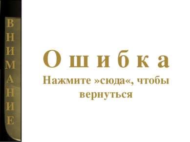 Владимиро − Суздальское княжество
