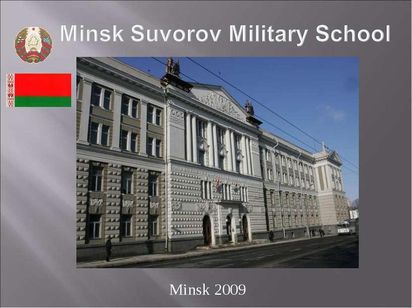 Minsk 2009