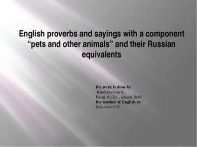 "English proverbs and sayings with a component ""pets and other animals"" and th..."