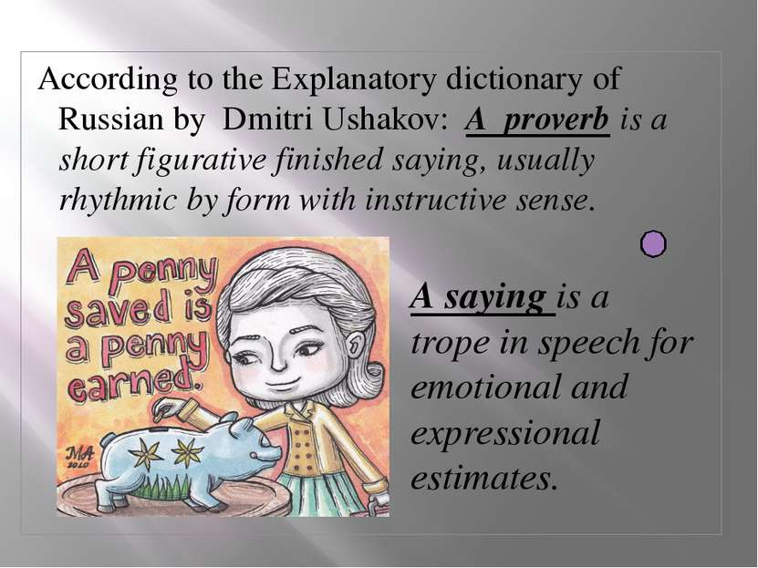 According to the Explanatory dictionary of Russian by Dmitri Ushakov: A prove...