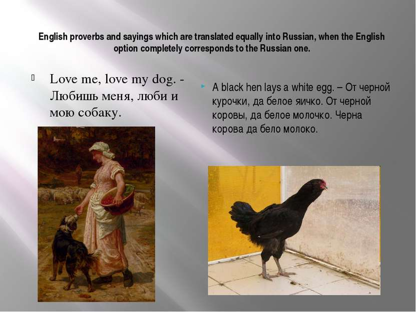 English proverbs and sayings which are translated equally into Russian, when ...
