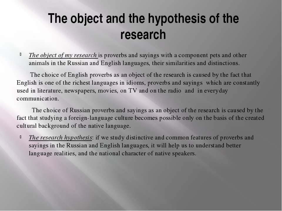 The object and the hypothesis of the research The object of my research is pr...