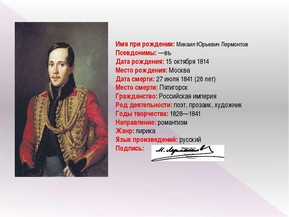 Тютчев известный русский поэт xix века
