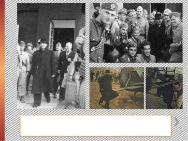 Среди десантников находился кинооператор, посланный Геббельсом, — он снимал п...