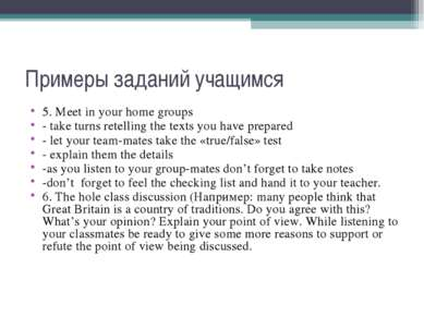 Примеры заданий учащимся 5. Meet in your home groups - take turns retelling t...