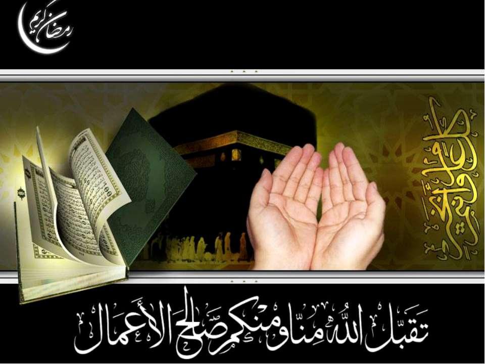 Ислам – мировая религия «Ислам» - «покорность», «подчинение» - абсолютная вер...