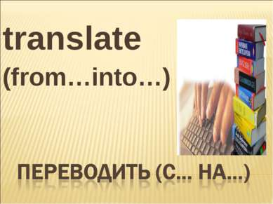 translate (from…into…)