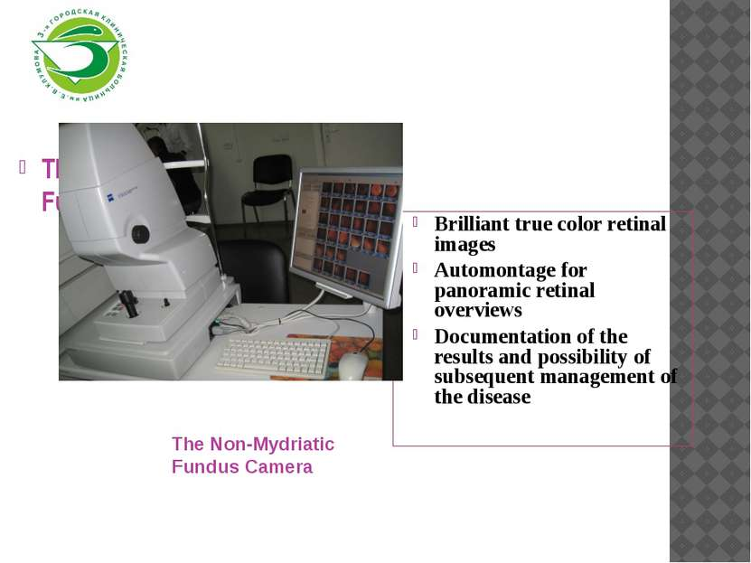 The Non-Mydriatic Fundus Camera Brilliant true color retinal images Automonta...