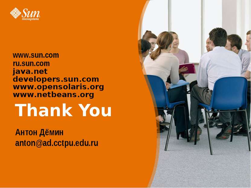 Thank You Антон Дёмин anton@ad.cctpu.edu.ru www.sun.com ru.sun.com java.net d...