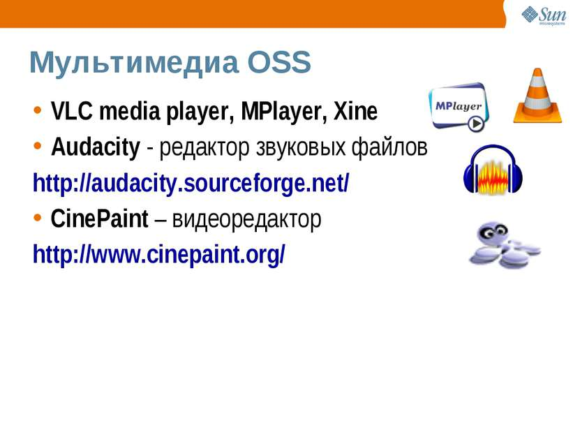 Мультимедиа OSS VLC media player, MPlayer, Xine Audacity - редактор звуковых ...