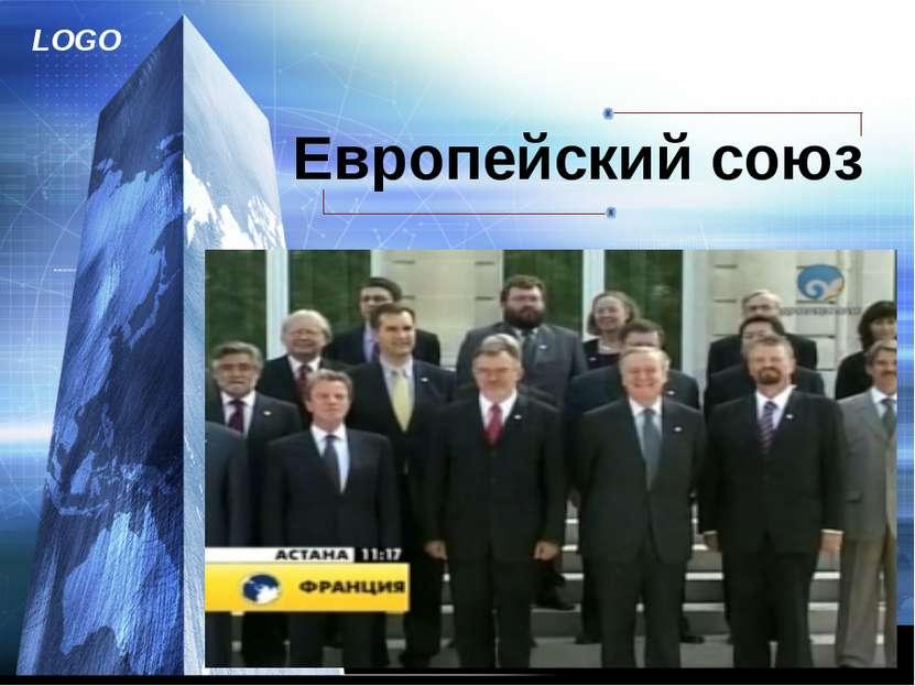 www.themegallery.com Европейский союз www.themegallery.com LOGO