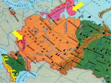 В основании Русской равнины лежит древняя докембрийская платформа. Складчатый...