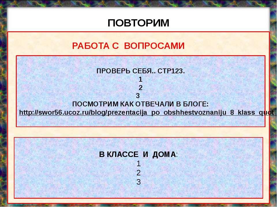 РОЛЬ ПРЕДПРИНИМАТЕЛЬСТВА В ЭКОНОМИКЕ. evg3097@mail.ru Способ хозяйственной де...