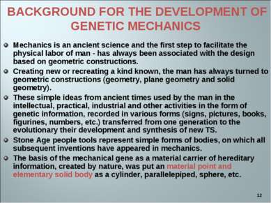* BACKGROUND FOR THE DEVELOPMENT OF GENETIC MECHANICS Mechanics is an ancient...