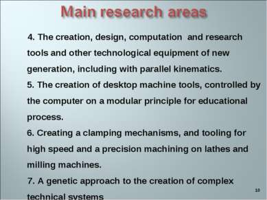* 4. The creation, design, computation and research tools and other technolog...