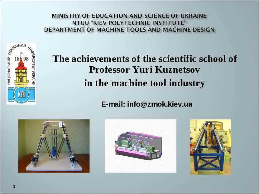 * The achievements of the scientific school of Professor Yuri Kuznetsov in th...