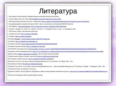 Литература Artists Working In Unusual Media/http://vishalgaikar.hubpages.com/...