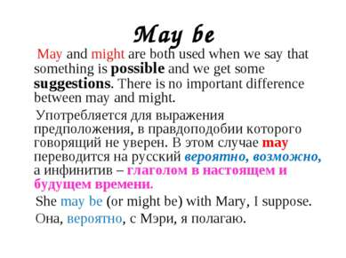 May be May and might are both used when we say that something is possible and...