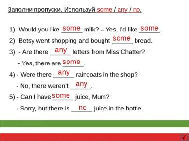 Would you like ______ milk? – Yes, I'd like ______. Betsy went shopping and b...