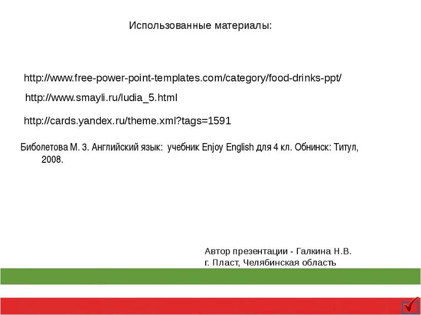 http://www.free-power-point-templates.com/category/food-drinks-ppt/ http://ww...