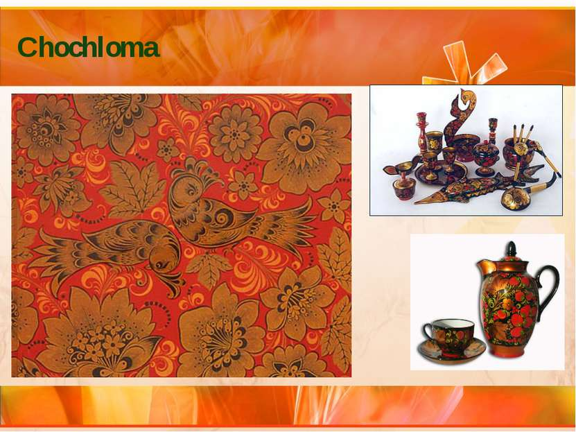 Chochloma