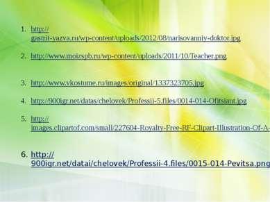 http://gastrit-yazva.ru/wp-content/uploads/2012/08/narisovanniy-doktor.jpg ht...