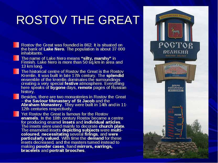 ROSTOV THE GREAT Rostov the Great was founded in 862. It is situated on the b...