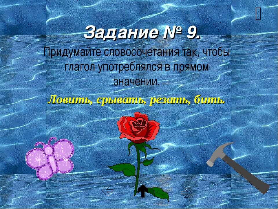 Узорова нефедова русский язык 2 класс скачать