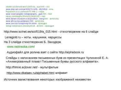 otvetin.ru/zdorovkrasiv/13685-ka...sya.html – нос www.playcast.ru/view/808171...
