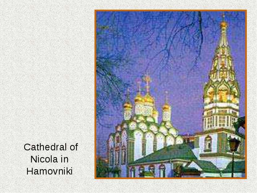Cathedral of Nicola in Hamovniki