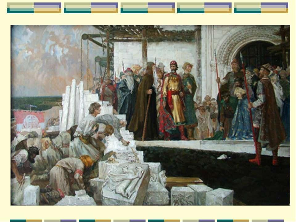 История и духовная культура владимиро-суздальской руси в трудах советских