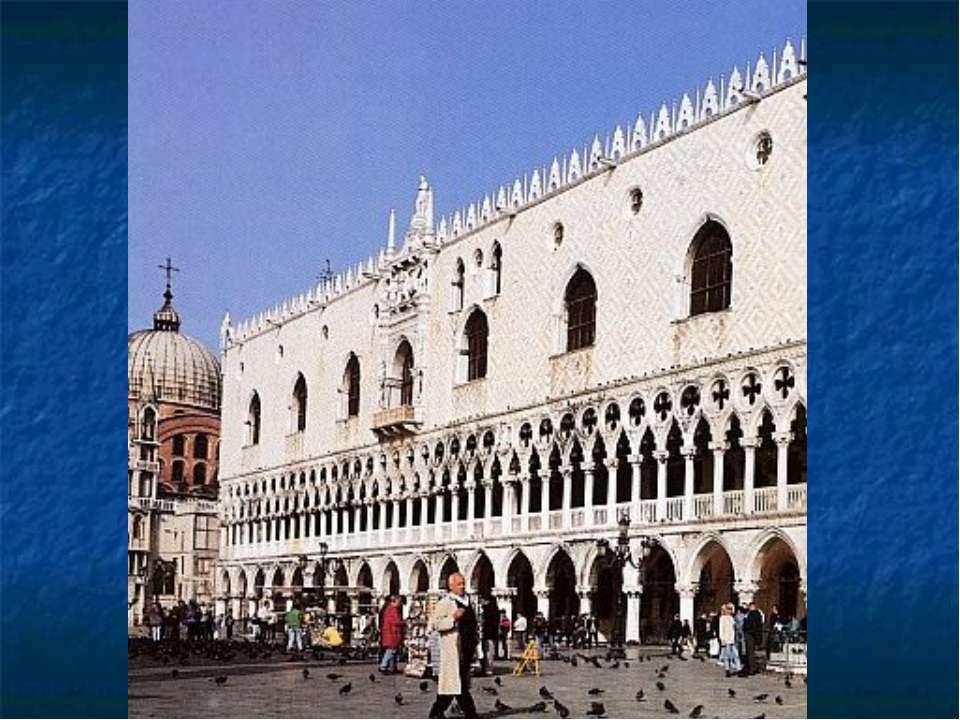 В Венеции находятся Академия изящных искусств, многочисленные картинные галер...
