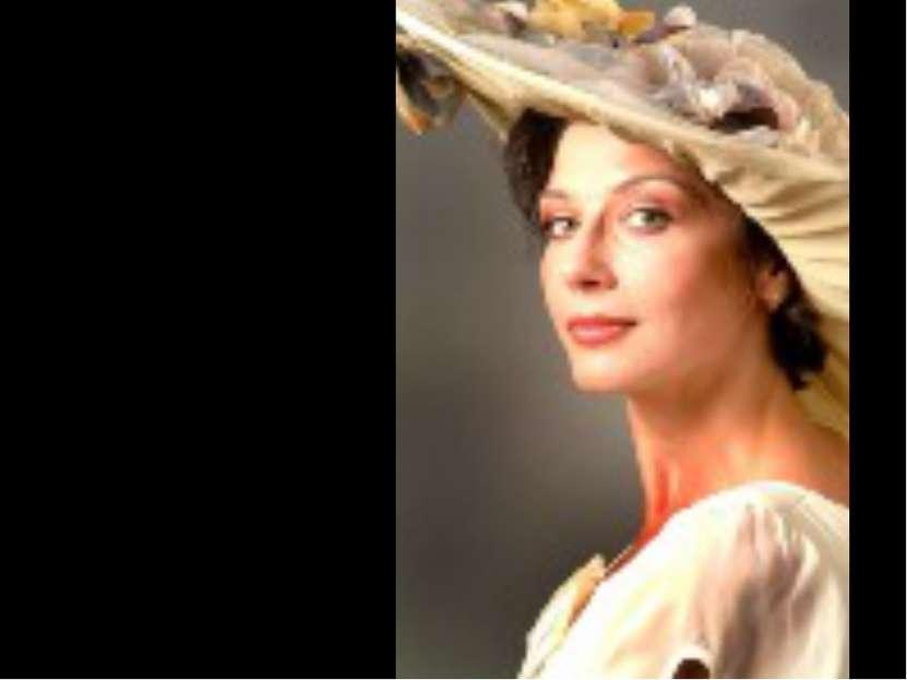 Катерина Петровна тоже была молодой и красивой…