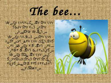 The bee… People began to use the bee since the end of the Neolithic Period. P...