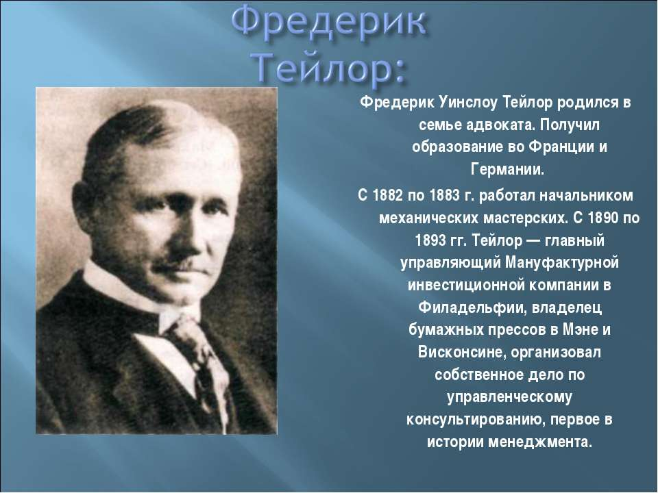 biography of frederick winslow taylor essay