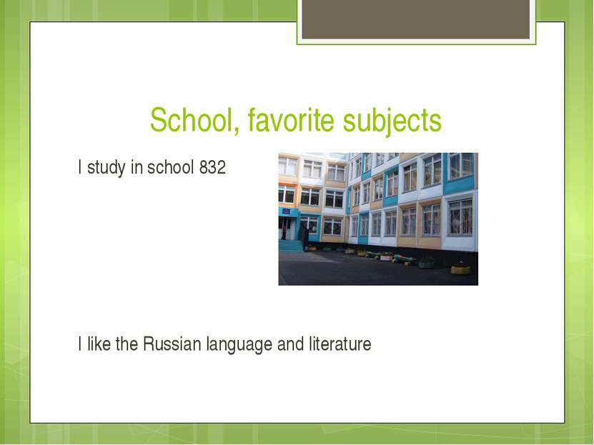 School, favorite subjects I study in school 832 I like the Russian language a...