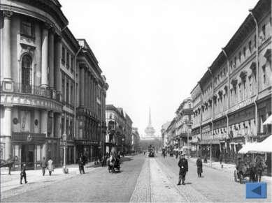 С октября 1918 года по 13 января 1944 года этот проспект назывался проспект Д...