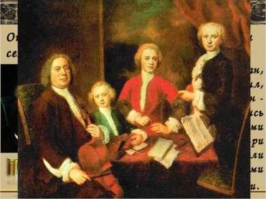 Вильгельм Фридеман, Филипп Эммануил, Иоганн Христиан - оказались талантливыми...